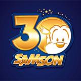 30 Jaar Samson & Gert